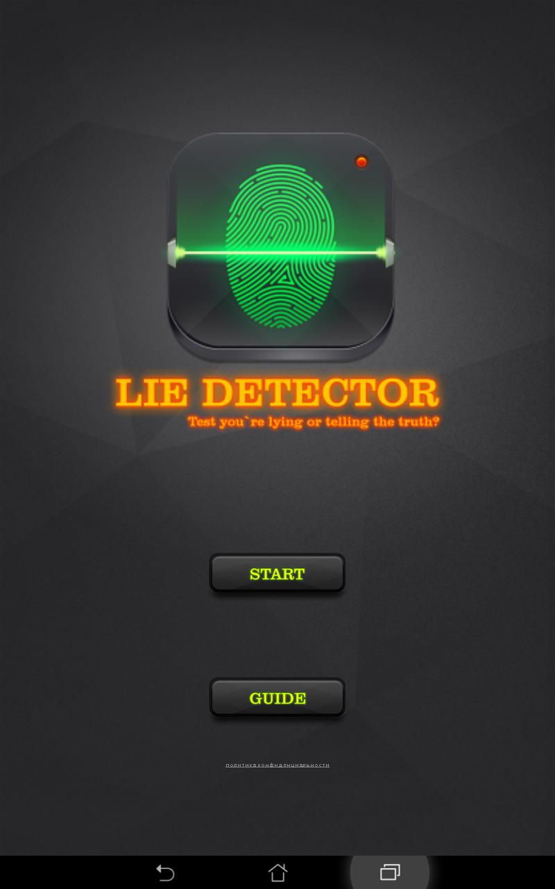 Скачать программу голосовой детектор лжи скачал программу на китайском языке