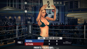 Реальный бокс взломанная