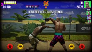 Реальный бокс много денег