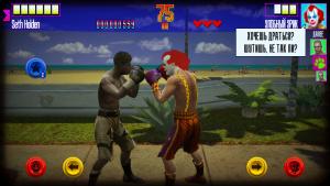 Реальный бокс на Android
