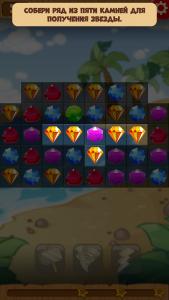 игра сокровища пиратов скачать бесплатно полную версию