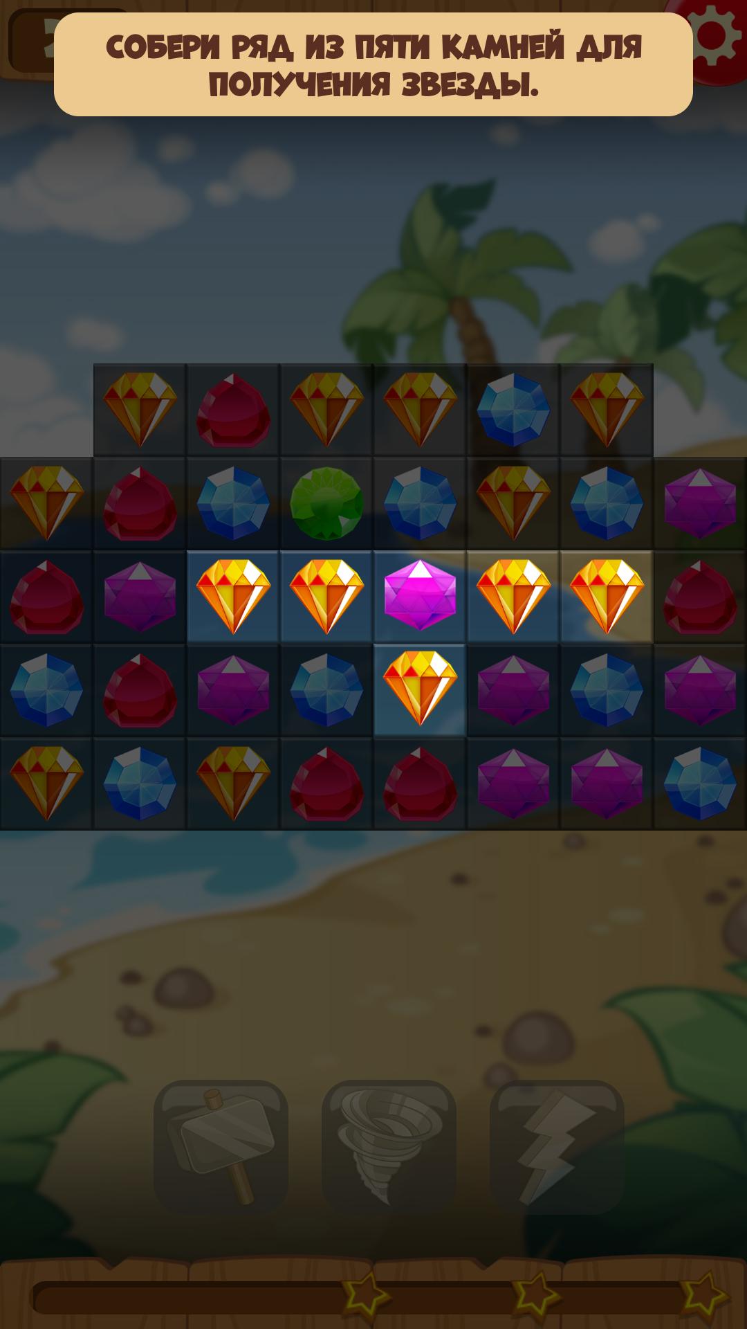 Casino cristal отзывы
