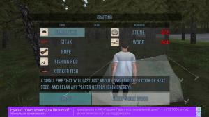скачать игру живой мертвец на андроид