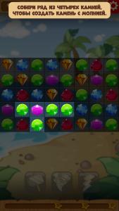 скачать игру сокровища пиратов бесплатно