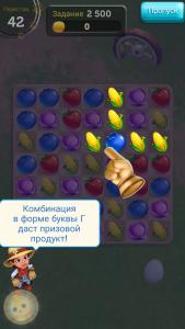 Harvest Swap взломанная