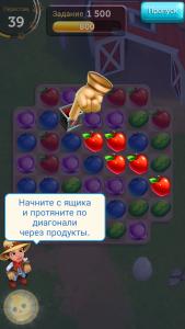 Harvest Swap на андроид