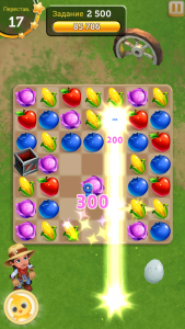 Harvest Swap Mod android