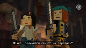 Minecraft Story Mode второй сезон