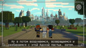 Minecraft Story Mode - Season Two все эпизоды