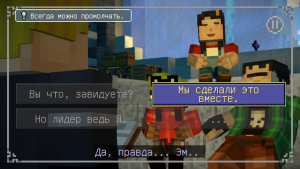 Minecraft Story Mode - Season Two скачать