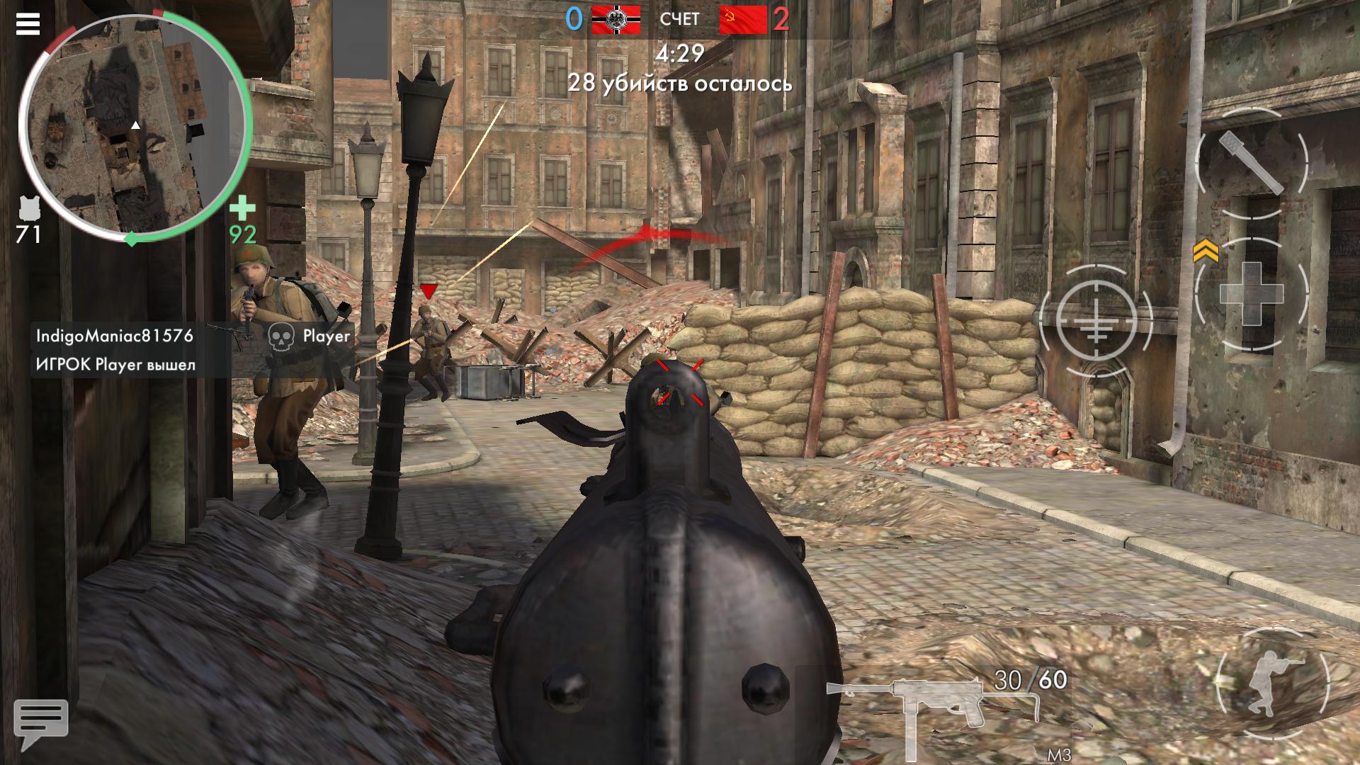 Война стрелялка онлайн игра фильмы онлайн в хорошем качестве смертельная гонка 2