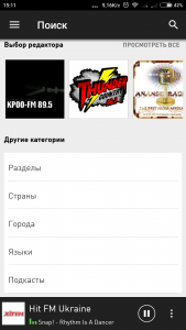download radio.net PRIME for android