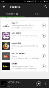 radio.net PRIME для андроид
