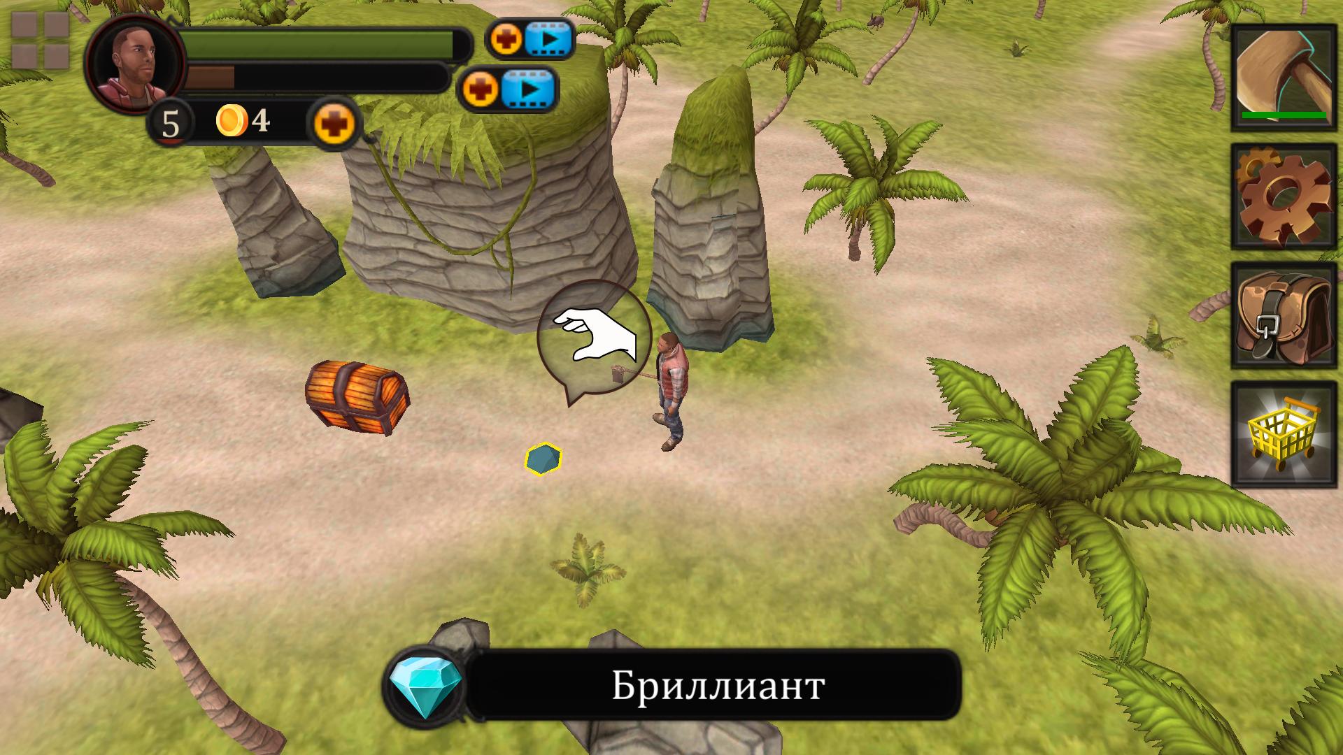 Скачать симулятор выживания на острове на пк