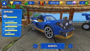 Beach Buggy Racing на Андроид