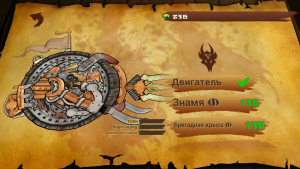 Warhammer Doomwheel download