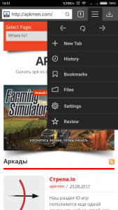 Downloader & Private Browser скачать