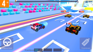SUP Multiplayer Racing download