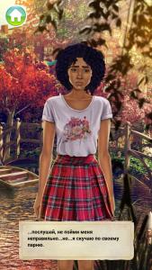 Первая Любовь - История Любви Игра для девочек на андроид