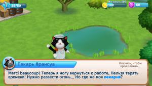 Kitty City для Андроид