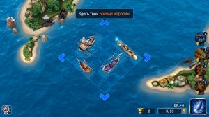 SailCraft для Андроид