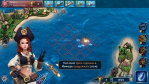 SailCraft скачать