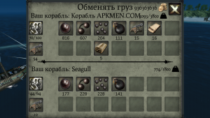 The Pirate Plague of the Dead взлом