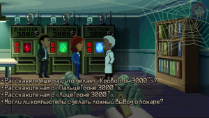 Thimbleweed Park for Android