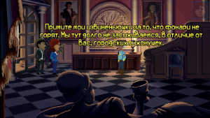 download Thimbleweed Park