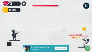 Arqy.io Игра лучников для Андроид