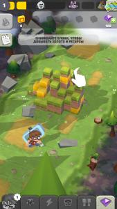Craft Away! - Добывай ресурсы игра