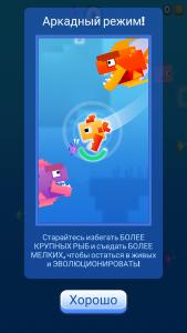 Fishy Bits 2 для Андроид