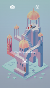 Monument Valley 2 игры для Андроид