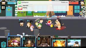 South Park Phone Destroyer™ скачать