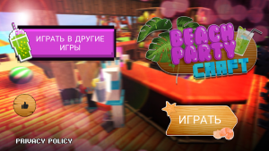 Beach Party Craft скачать