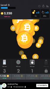 Bitcoin для Андроид