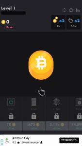 Bitcoin скачать