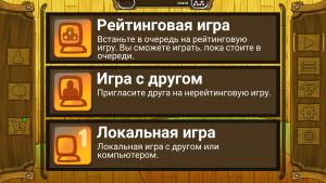Bohnanza The Duel игра