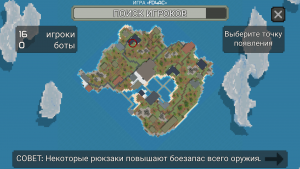 Guns Royale для Андроид