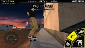 Skateboard Party 3 for Android