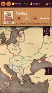 Киевская Русь скачать