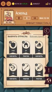 Симулятор Киевская Русь