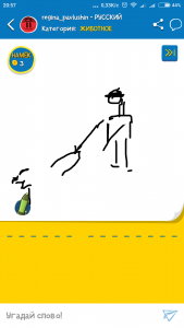Pictionary download