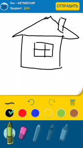 Pictionary free download