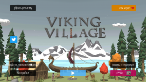 Viking Village скачать