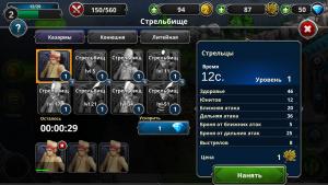 War Spirit военная стратегия игра