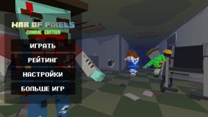 War of Pixel Strike Edition скачать