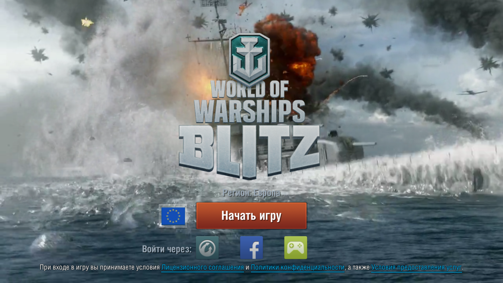 Обои мир кораблей, wows, wargaming net, выстрел, wg, пламя. Игры foto 2