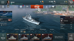 World of Warships Blitz для Андроид