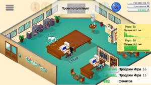 скачать бесплатно Game Dev Tycoon